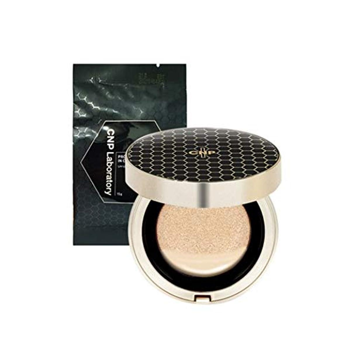 あたり強調するチョコレートCNP プロポリスアンプル?イン?クッション本品+リフィルセット韓国コスメ、CNP Propolis Ampule in Cushion+ Refill Set Korean Cosmetics [並行輸入品] (No....
