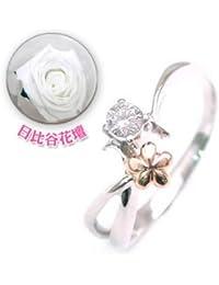 ( 4月誕生石 ) プラチナ K18ピンクゴールドダイヤモンドデザインリング(日比谷花壇誕生色バラ付) #18