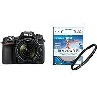 Nikon デジタル一眼レフカメラ D7500 18-140VR レンズキット D7500LK18-140 クリーニング クロス付き + Kenko 67mm レンズフィルター PRO1D プロテクター NEO セット