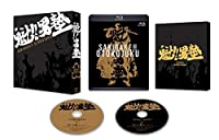 「魁‼男塾」 BD-BOX [Blu-ray]