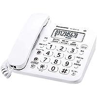 パナソニック(Panasonic) パナソニック デジタル電話機 VE-GZ21-W (親機のみ・子機無し) 迷惑電話対…