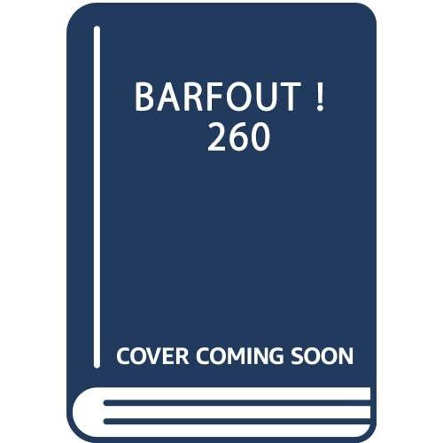 BARFOUT! 260 映画『帝一の國』starring 菅田将暉×野村周平×竹内涼真×間宮祥太朗×志尊 淳×千葉雄大 (Brown's books)