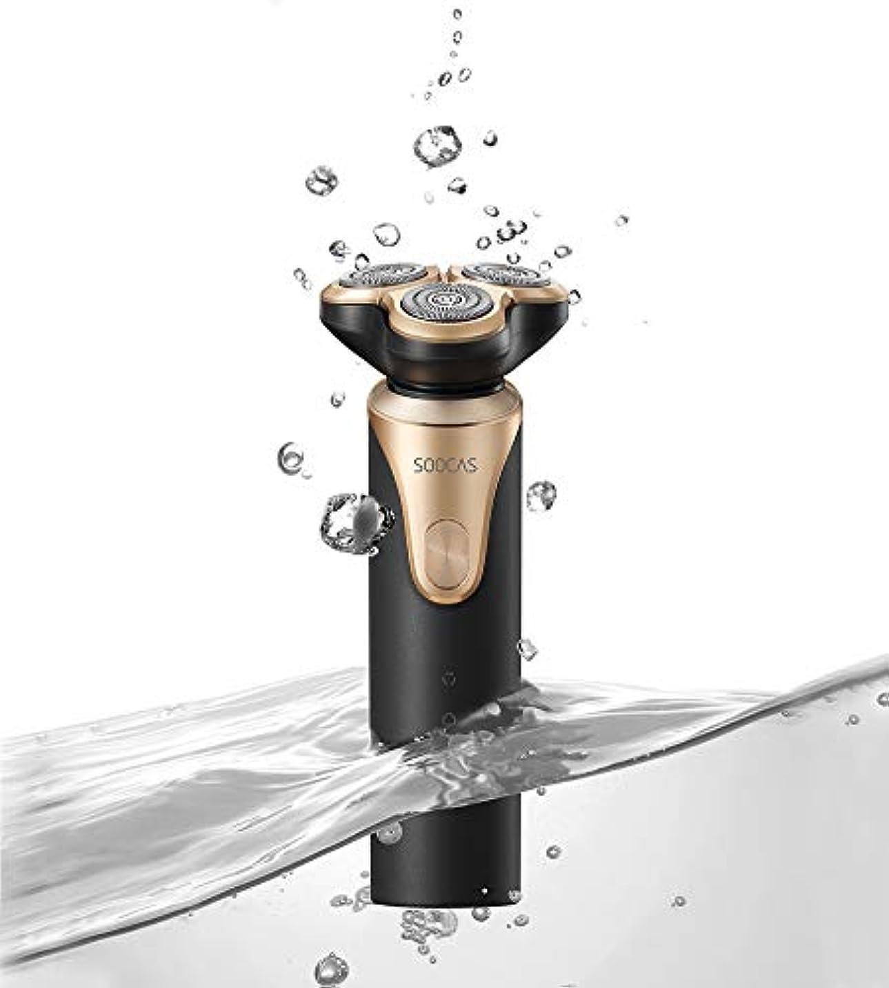 冷酷なメイン追加するS00SAS ひげそり 電動 メンズシェーバー 回転式 15枚刃 USB充電式 IPX7防水 お風呂剃り 丸洗い可 電気カミソリ ドライ両用 深剃り ブラック