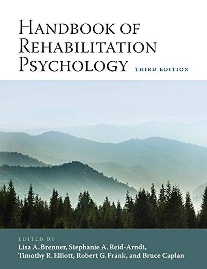 人間保全バーガーHandbook of Rehabilitation Psychology