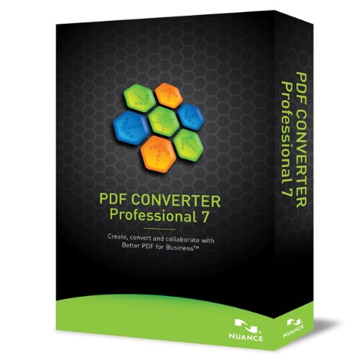 殺す満足ポテトPDF Converter Professional 7.0, US English
