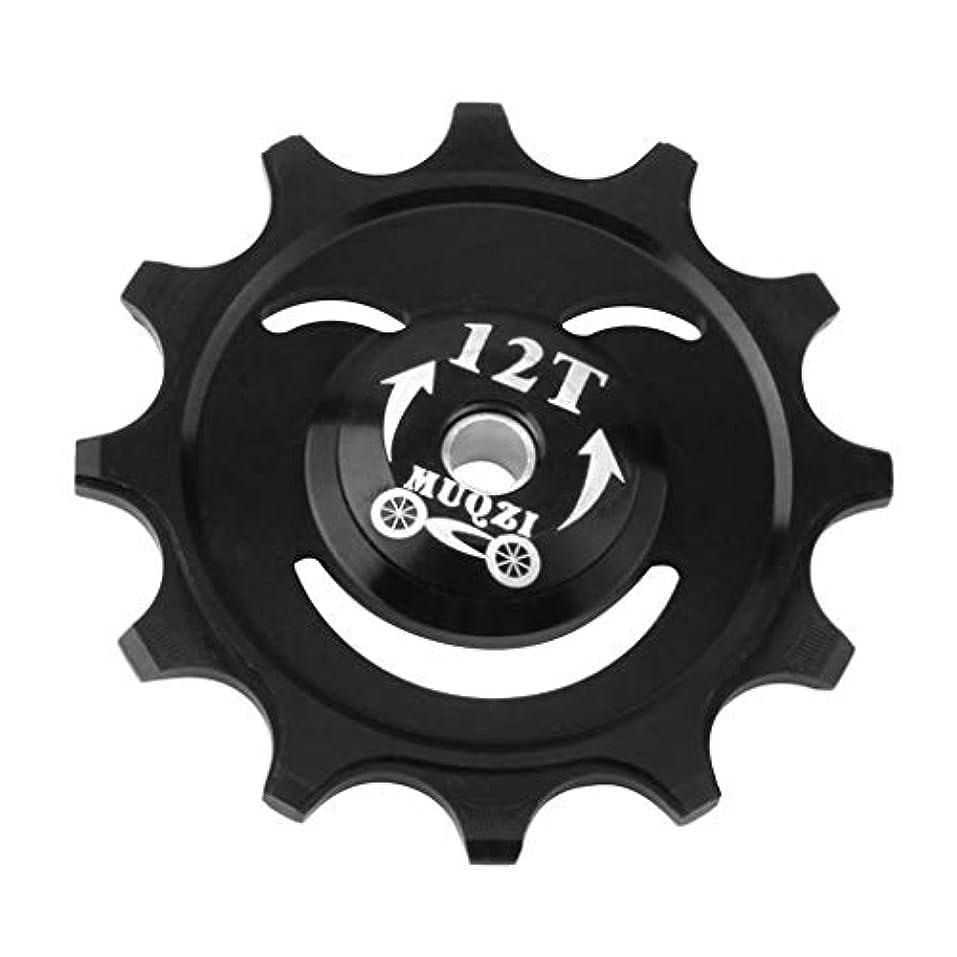 お勧めパスタシャイFLAMEER マウンテンバイク 自転車 セラミック プーリー リアディレイラージョッキーホイール 全4選択