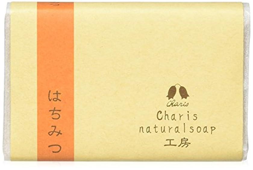 タクト排除褐色カリス ナチュラルソープ工房 はちみつ石鹸 90g [コールドプロセス製法]