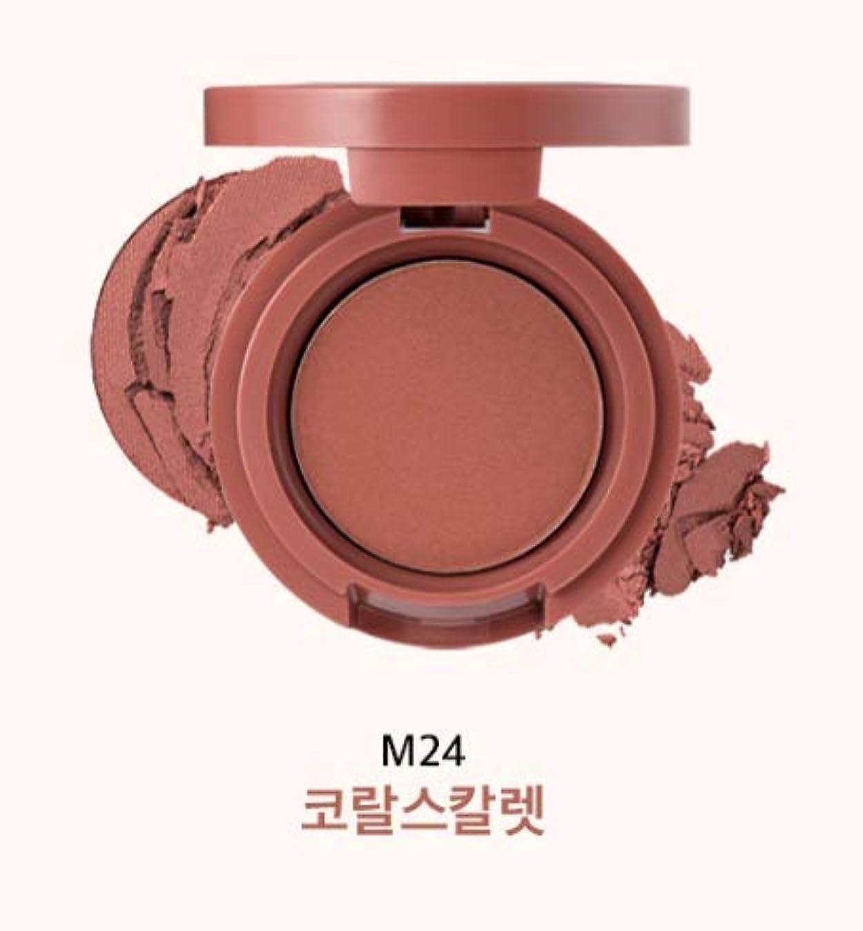 あいまい頬化粧【アリタウム.ARITAUM]モノアイズサンセットコレクション(1.5?1.8G)/ MONO EYES SUNSET COLLECTION (M24 CORAL SCARLETTE)
