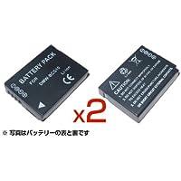 【バッテリー 2個セット】 Panasonic DMW-BCG10 互換バッテリー LUMIX DMC-TZ35 DMC-TZ30 DMC-3D1 DMC-ZX3 DMC-TZ10 等 対応