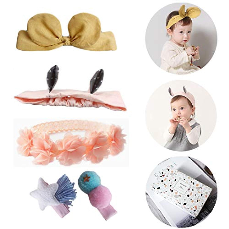 風砂 赤ちゃん ヘアバンド 髪飾り ベビーバンド 5点セット かわいい 出産祝い 誕生日 プレゼント 新生児 こどもの日 撮影記念