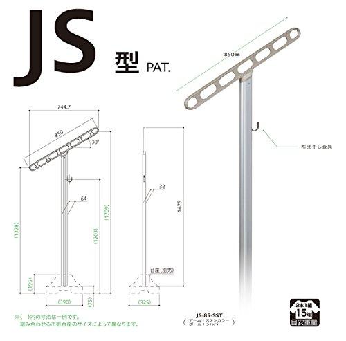 川口技研:自立型ホスクリーン JS型 JS-85-SST