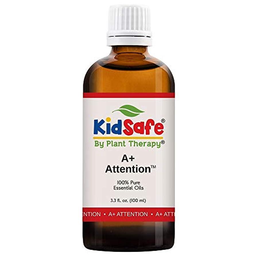 について開いた調整Plant Therapy KidSafe A+ Attention Synergy Essential Oil Blend. Blend of: Petitgrain, Bergamot, Cedarwood Atlas...