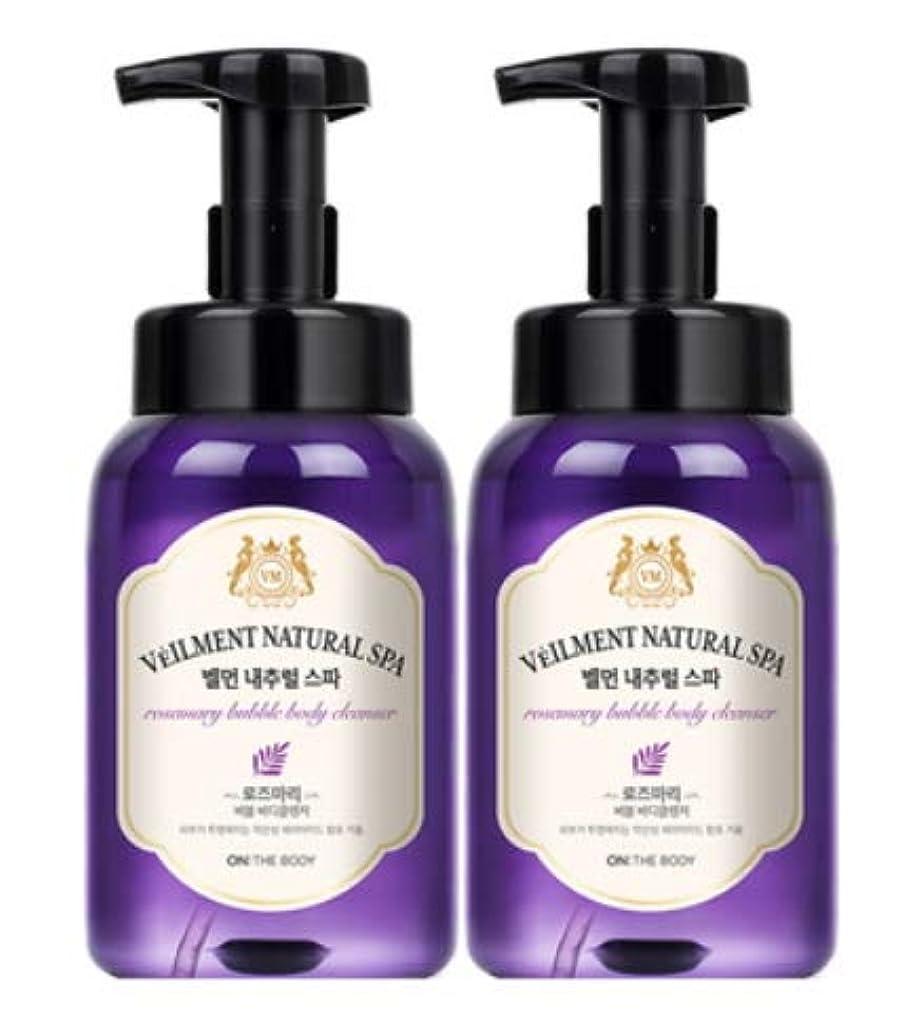 気がついて追い出すレモン[LG HnB] On the Body Belman Natural Spa Bubble Body Cleanser/オンザボディベルモンナチュラルスパバブルボディクレンザー 500ml x2個(海外直送品)