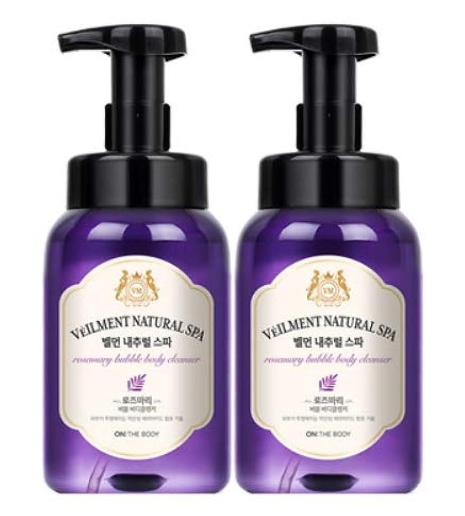 消毒剤毎週泣き叫ぶ[LG HnB] On the Body Belman Natural Spa Bubble Body Cleanser/オンザボディベルモンナチュラルスパバブルボディクレンザー 500ml x2個(海外直送品)
