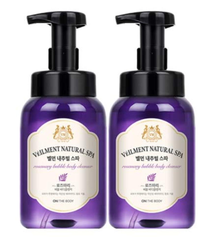 紫の身元能力[LG HnB] On the Body Belman Natural Spa Bubble Body Cleanser/オンザボディベルモンナチュラルスパバブルボディクレンザー 500ml x2個(海外直送品)