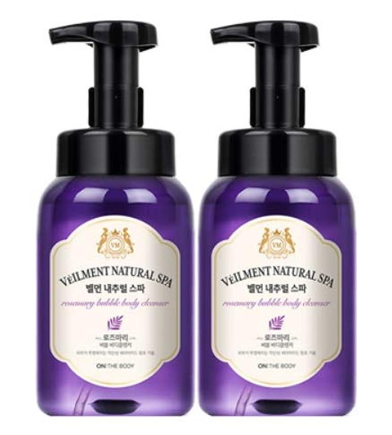 泥棒ジョージエリオットアンケート[LG HnB] On the Body Belman Natural Spa Bubble Body Cleanser/オンザボディベルモンナチュラルスパバブルボディクレンザー 500ml x2個(海外直送品)
