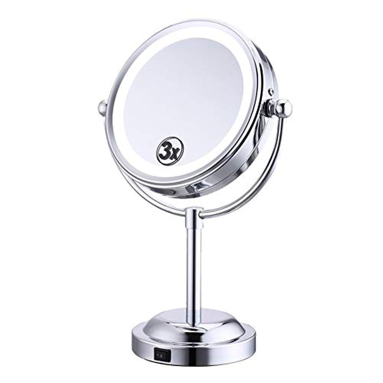 転用ブラシライン化粧鏡 3倍 拡大鏡 LED ライト付き 拡大+等倍 両面鏡 スタンドミラー 卓上 メイクミラー 360度回転 卓上ミラー 浴室鏡 女優ミラー 真実の鏡
