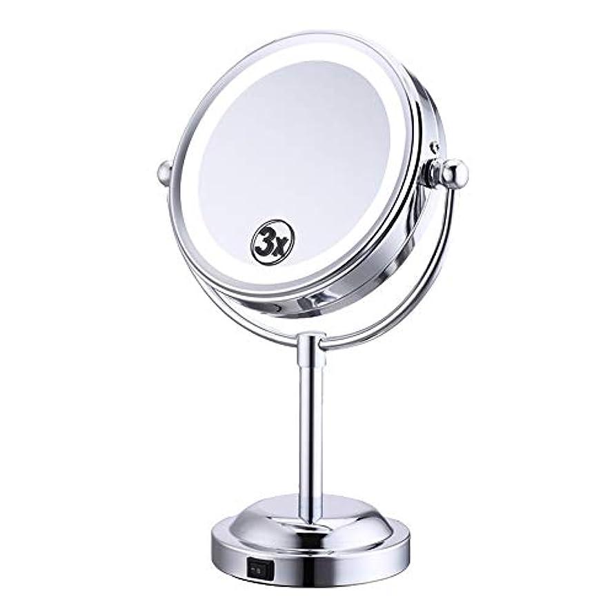 弱い比較的人工的な化粧鏡 3倍 拡大鏡 LED ライト付き 拡大+等倍 両面鏡 スタンドミラー 卓上 メイクミラー 360度回転 卓上ミラー 浴室鏡 女優ミラー 真実の鏡