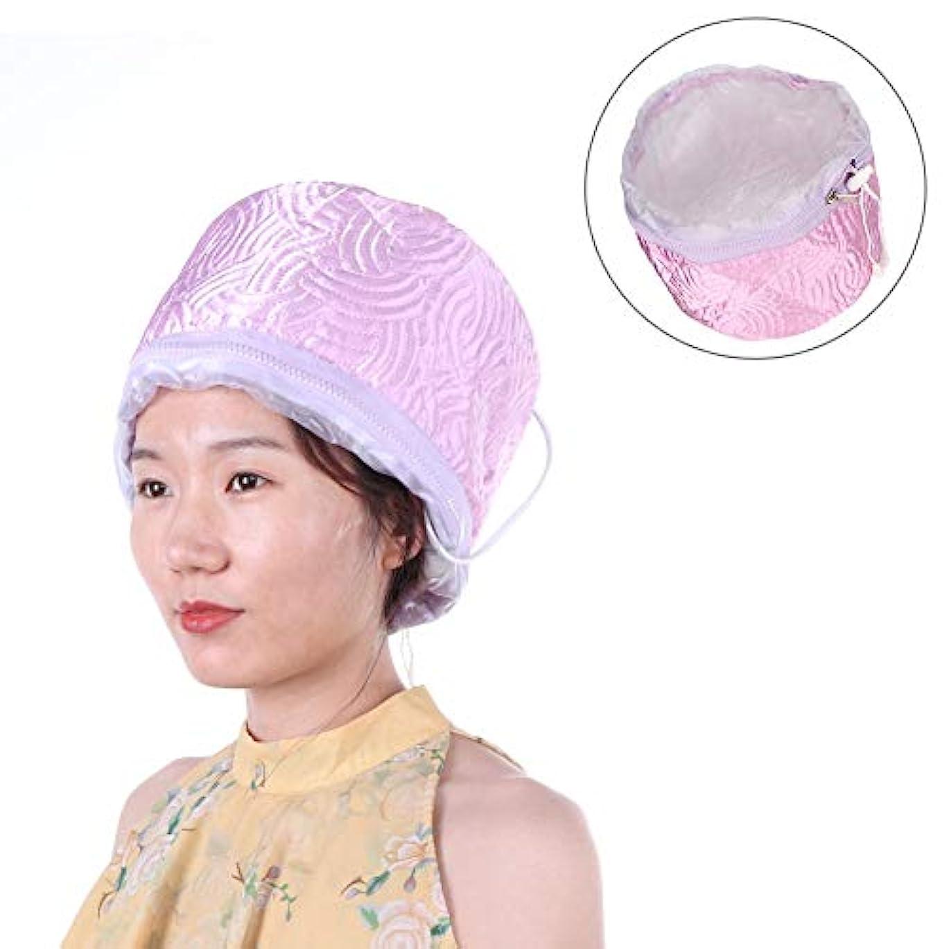 ガイド女の子依存する3種類 電動ヘアスチーマーキャップ 取り外し可能 温度制御加熱キャップヘアケアツール(ピンク)