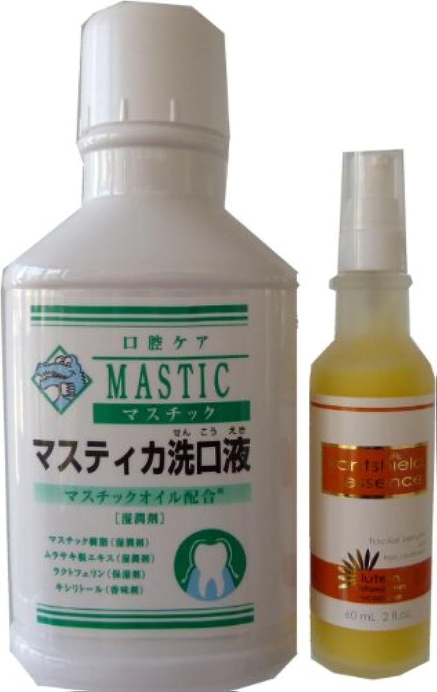 ほこりテナント下サンシールドエッセンス美容液+マスティカ洗口液セット(60mg+480ml)