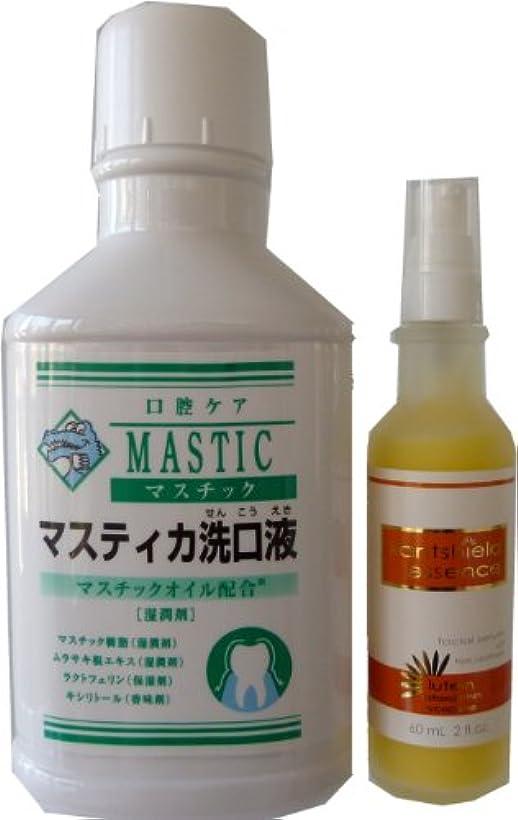 役立つ代表する救援サンシールドエッセンス美容液+マスティカ洗口液セット(60mg+480ml)