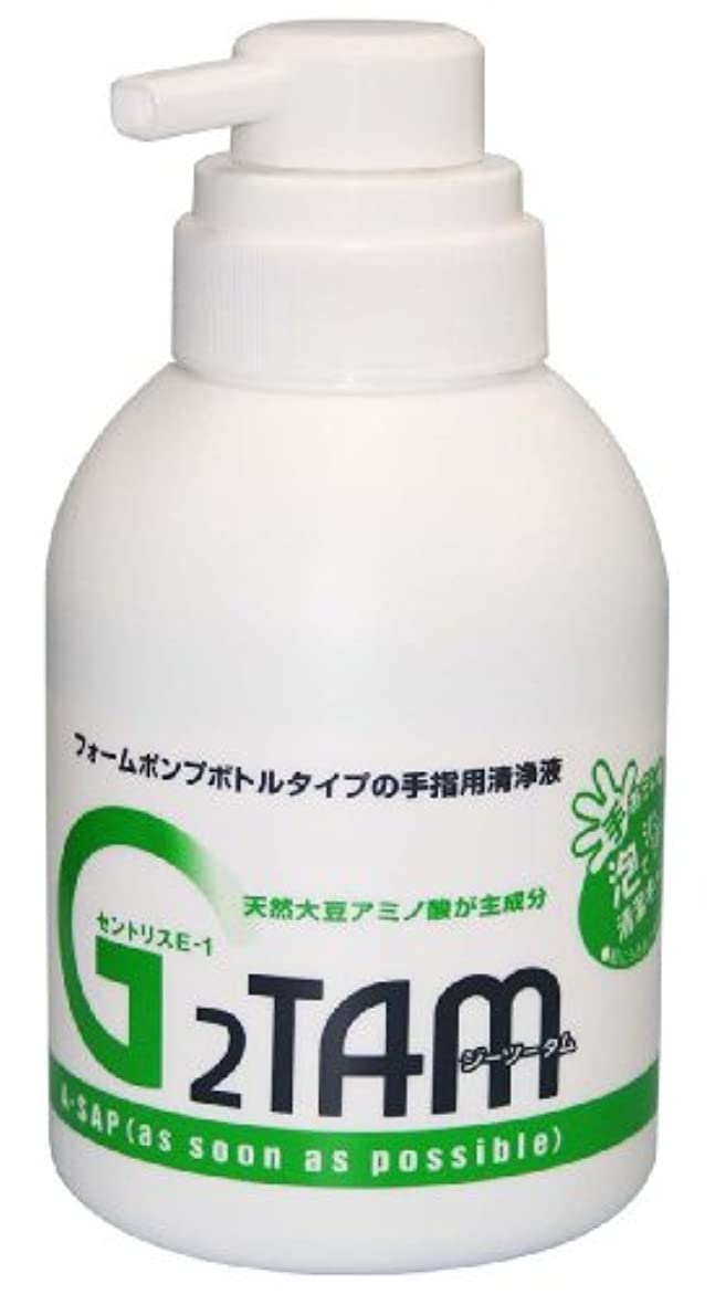 G2TAM手指用清浄液ポンプ 500ml