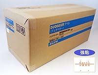 ハンドラベラー DUOBELER220 標準ラベル1箱(100巻) デザイン: 製造年月日/消費期限/強粘