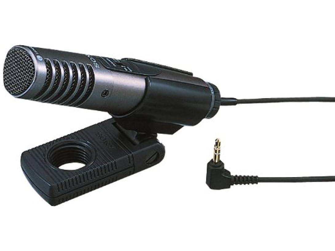 クルーる炎上ソニー SONY コンデンサーマイク ステレオ/音楽収音用 スタンド兼用マイクホルダー付属 ECM-MS907