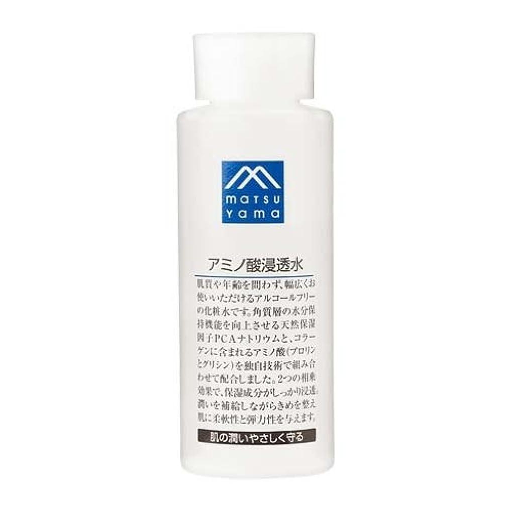 悩みブラシ男松山油脂 アミノ酸浸透水 180mL