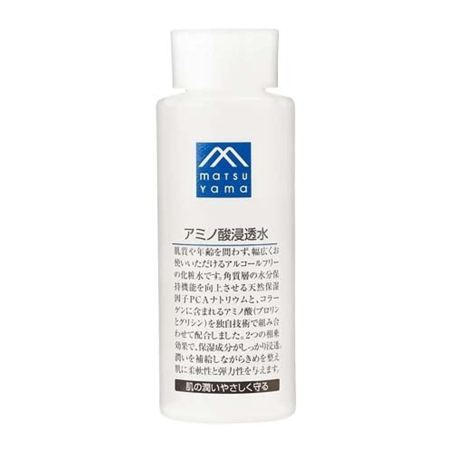 キュービック論理的に居心地の良い松山油脂 アミノ酸浸透水 180mL