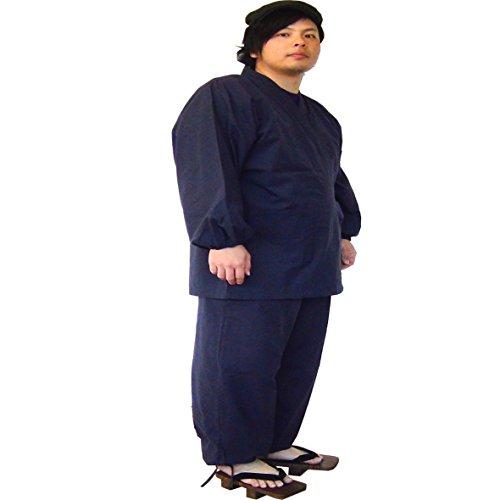 紬織り 大きいサイズ 洗える 綿100% 紳士作務衣