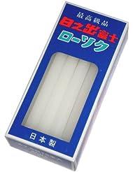 国光産業の日之出富士ローソク 7.5号16本入 450g