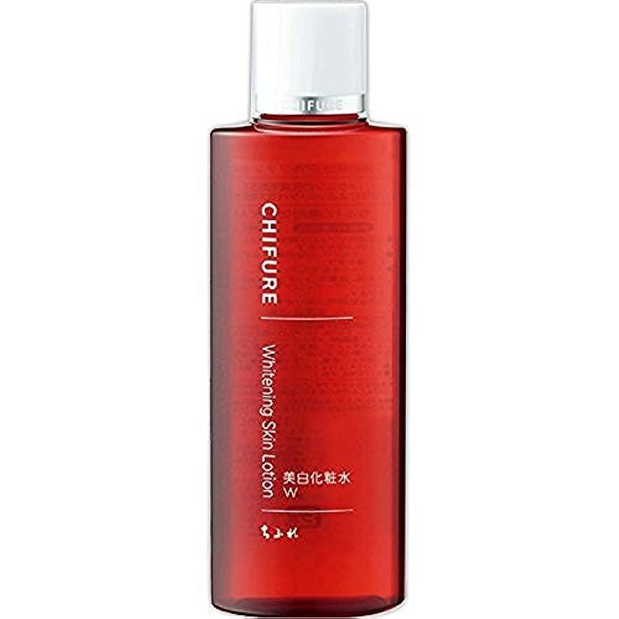 飽和するおとなしい非行ちふれ化粧品 美白化粧水 W 180ML (医薬部外品)