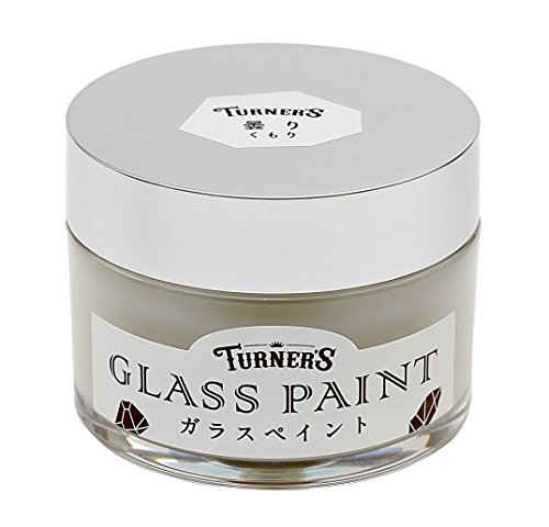 ターナー色彩 ガラスペイント 曇り(くもり) GP040105 40ml