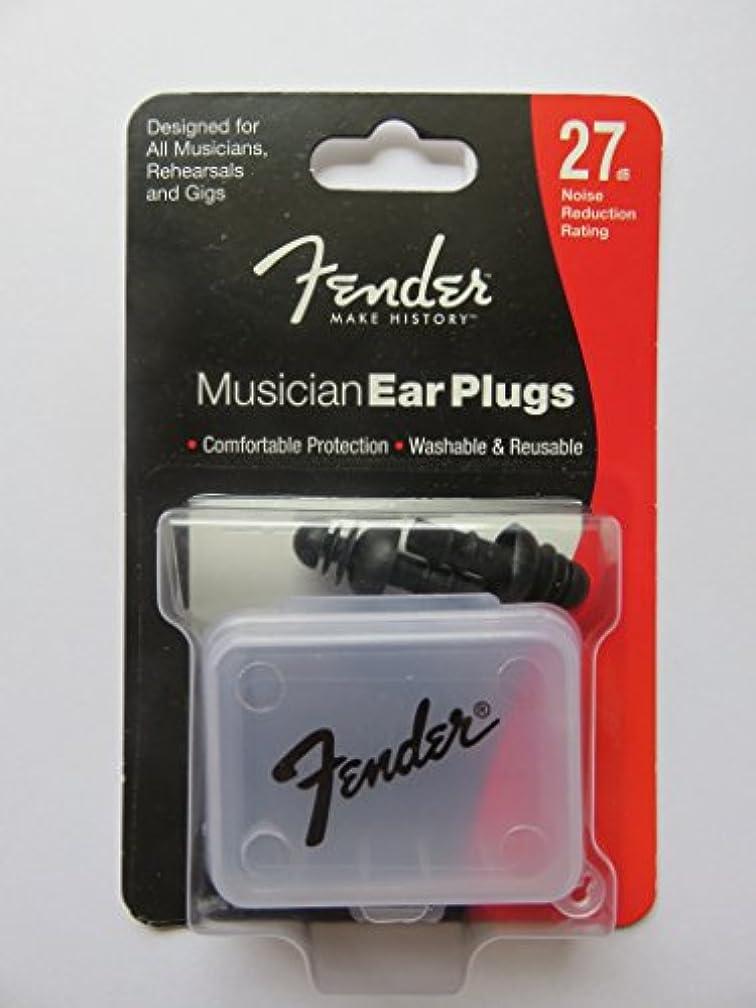 傘位置づけるエンジニアFender MUSICIAN SERIES BLACK EAR PLUGS フェンダー イヤープラグ 耳栓 [並行輸入品]