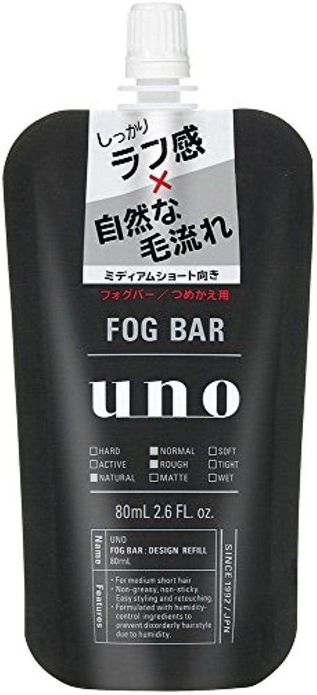 媒染剤草芽ウーノ フォグバー (しっかりデザイン) つめかえ用 80ml ミストワックス×7