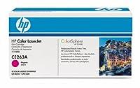 HP Color LaserJet CE263A Magenta Print Cartridge with ColorSphere Toner