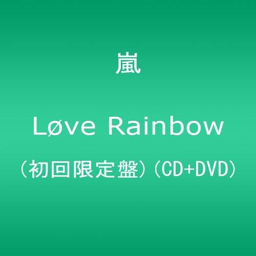Love Rainbow 【初回限定盤】 (CD+DVD)