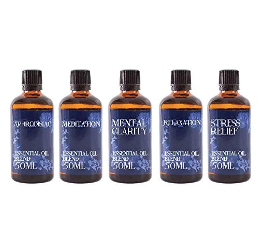 眠いですガラガラ貯水池Mystix London | Gift Starter Pack of 5 x 50ml - Modern Day Remedies - Essential Oil Blends
