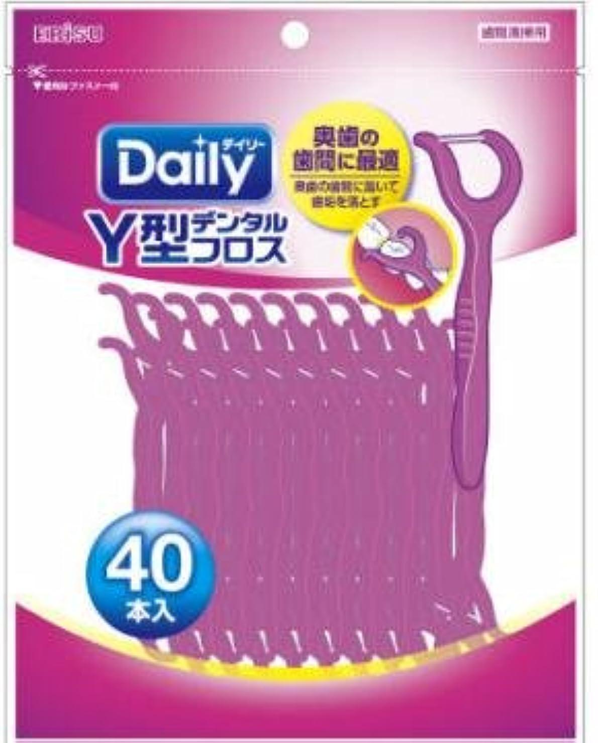 意欲一元化する追放するデイリー Y型デンタルフロス 40本入 × 100個セット