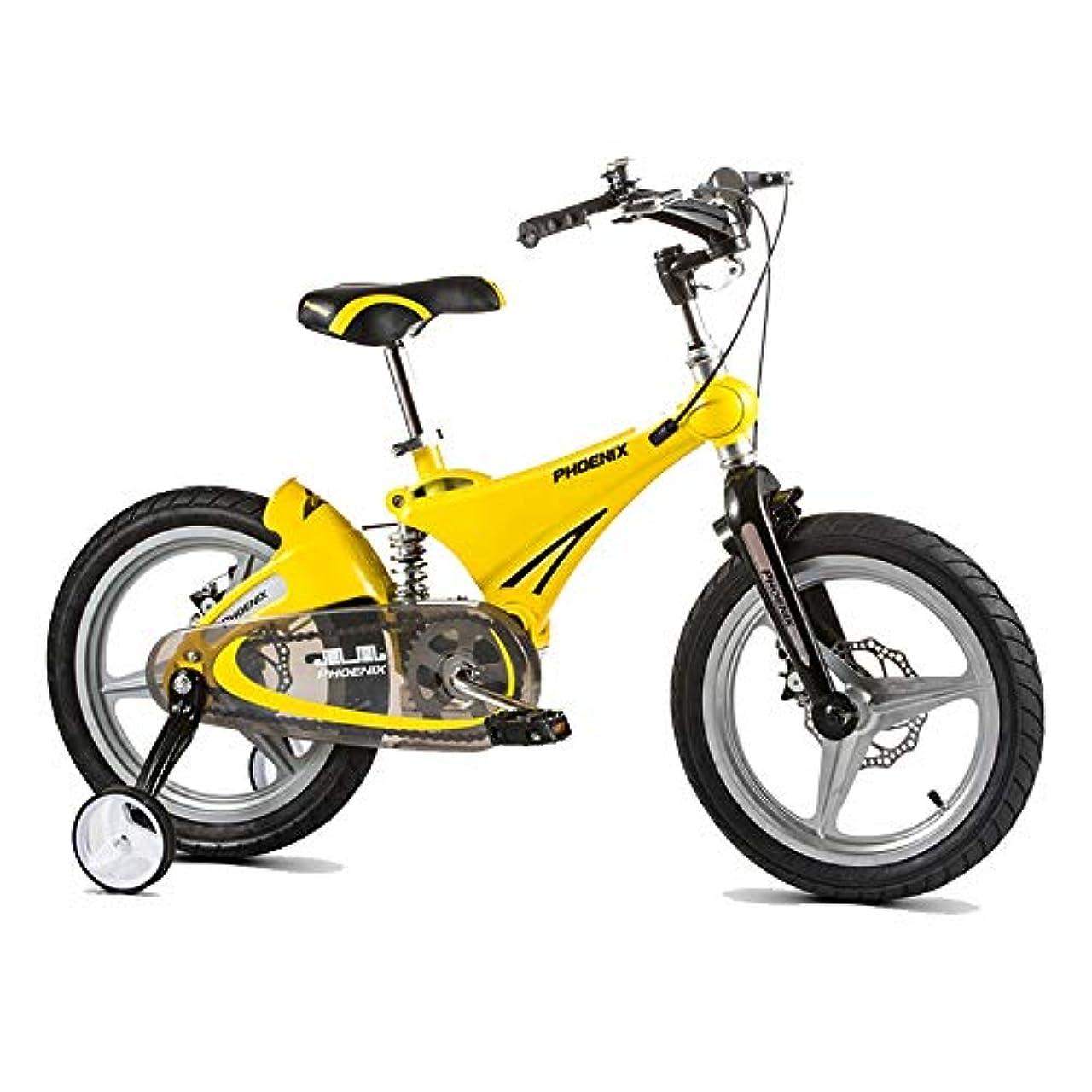 発生する噂ロマンチックBAOMEI 子ども用自転車 補助輪、ブラケット、イエローと子供自転車12インチの男の子と女の子バイク、子供2-5歳に適しました、