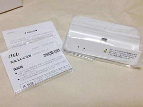 UQコミュニケーションズ W04 クレードル HWD35PUU 1台