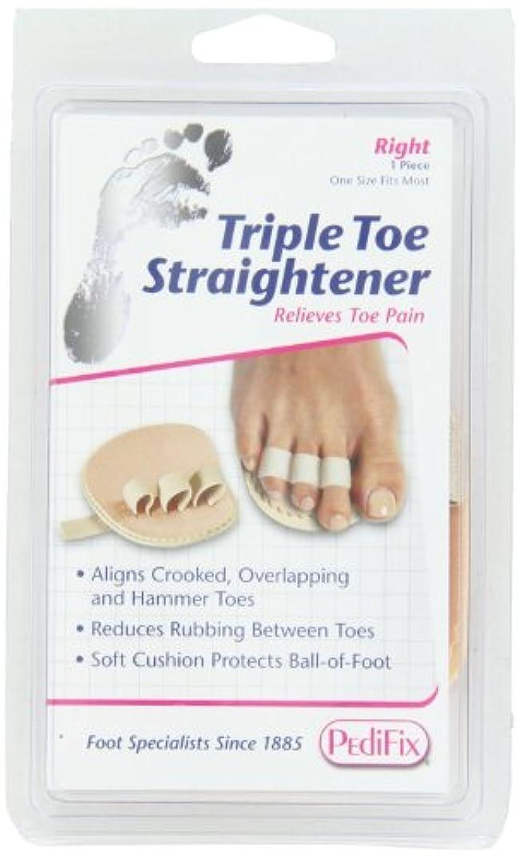 意志夜間屈辱する足指補整パッド 第2?3?4指、右足用(P58-R)