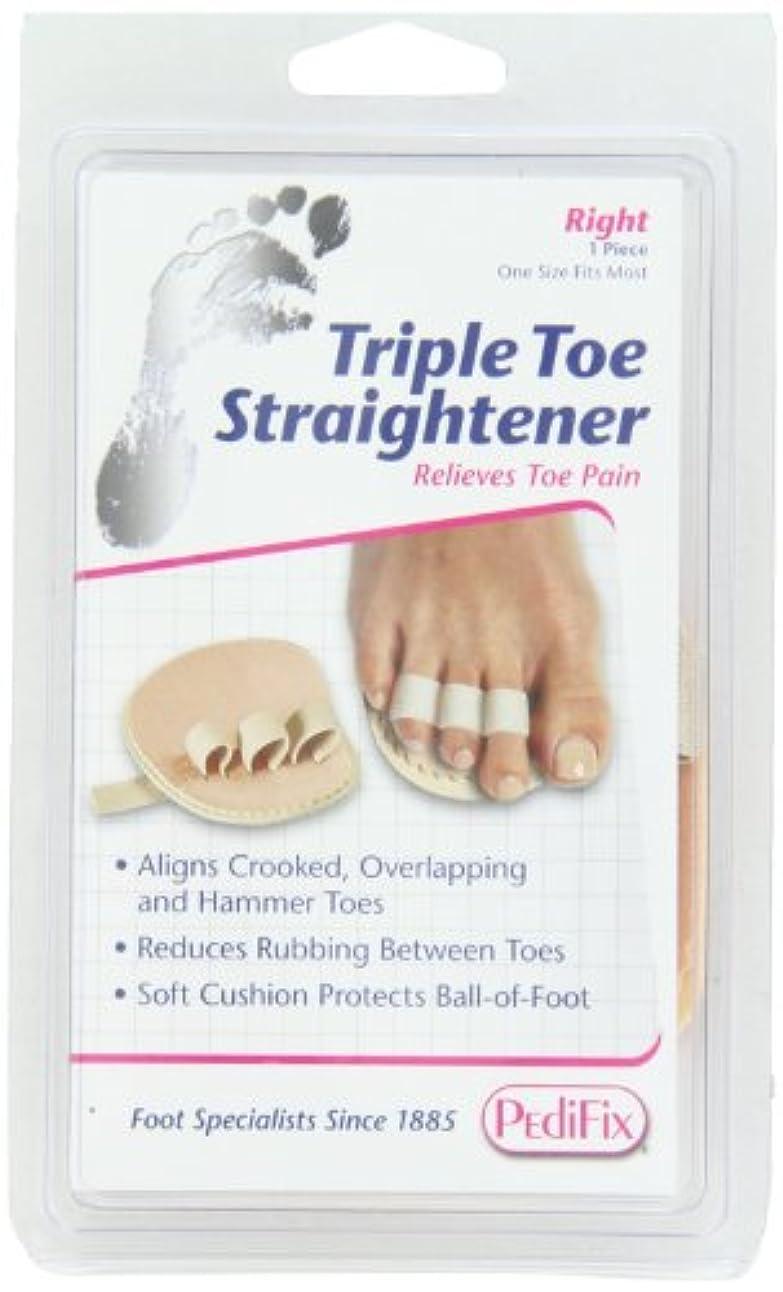 病な皮肉な絶滅させる足指補整パッド 第2?3?4指、右足用(P58-R)
