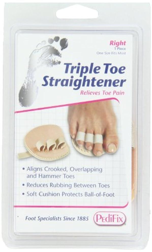 受け入れより平らな受け入れ足指補整パッド 第2?3?4指、右足用(P58-R)