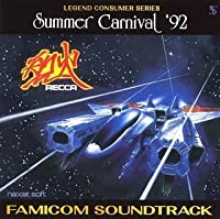 Legend Consumer Series Summer Carnival by Game Music (2005-09-21)