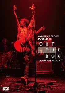 "堂珍嘉邦 TOUR 2013 ""OUT THE BOX""at Zepp DiverCity Tokyo [DVD]"