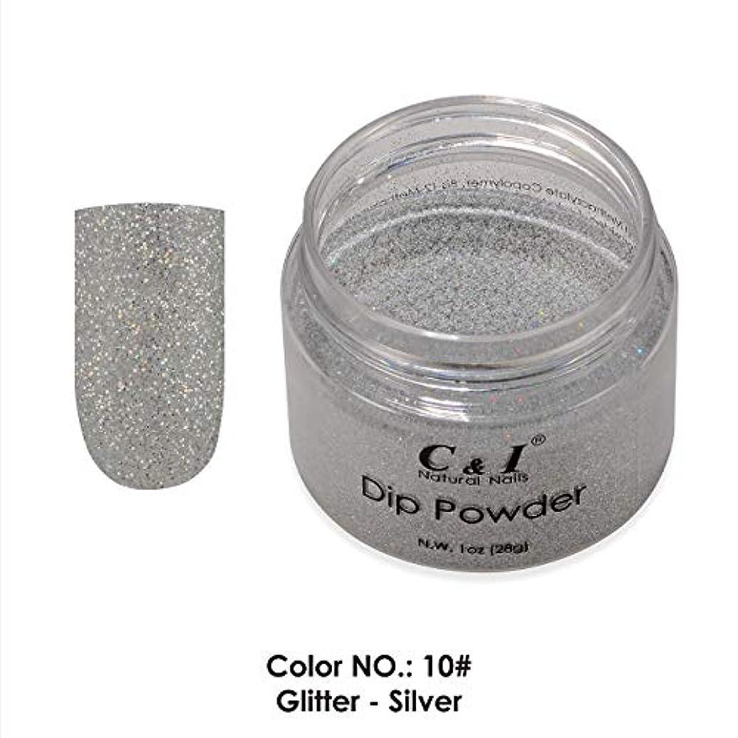 伝記半円月面C&I ネイルディップパウダー、ネイルカラーパウダー、カラーNo.10