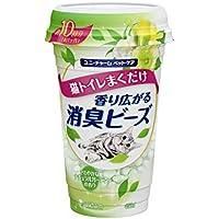 【まとめ買い】 消臭ビーズ 猫トイレまくだけ 香り広がる消臭ビーズ さわやかなナチュラルガーデンの香り 450ml×3個