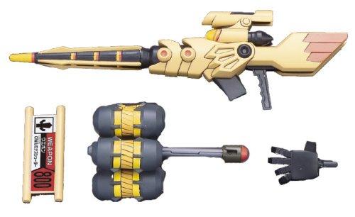 ダンボール戦機W (ダブル) LBXカスタムウエポン 017